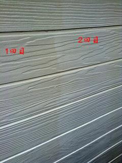 515−2.jpg